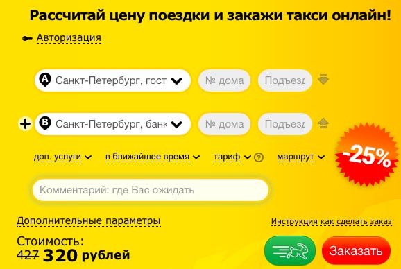займ в москве по паспорту срочно наличными